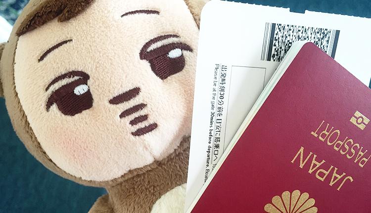 #2 EXO'luXion in 北京レポ 7月18日-19日