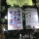 """NCT127 """"NEOCITY The Origin"""" in たまアリ3月30日"""