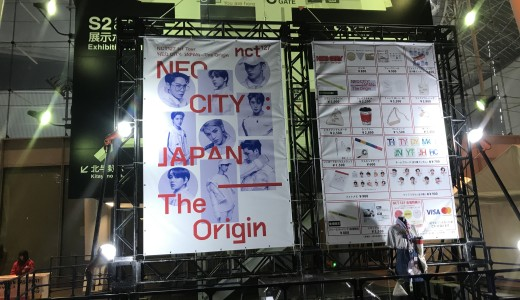 "NCT127 ""NEOCITY The Origin"" in たまアリ3月30日"